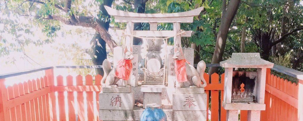 折上稲荷神社のひょうたん大神
