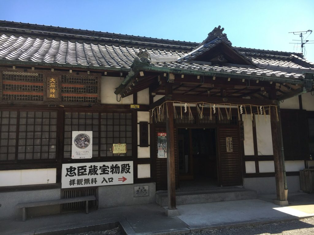 大石神社 宝物殿
