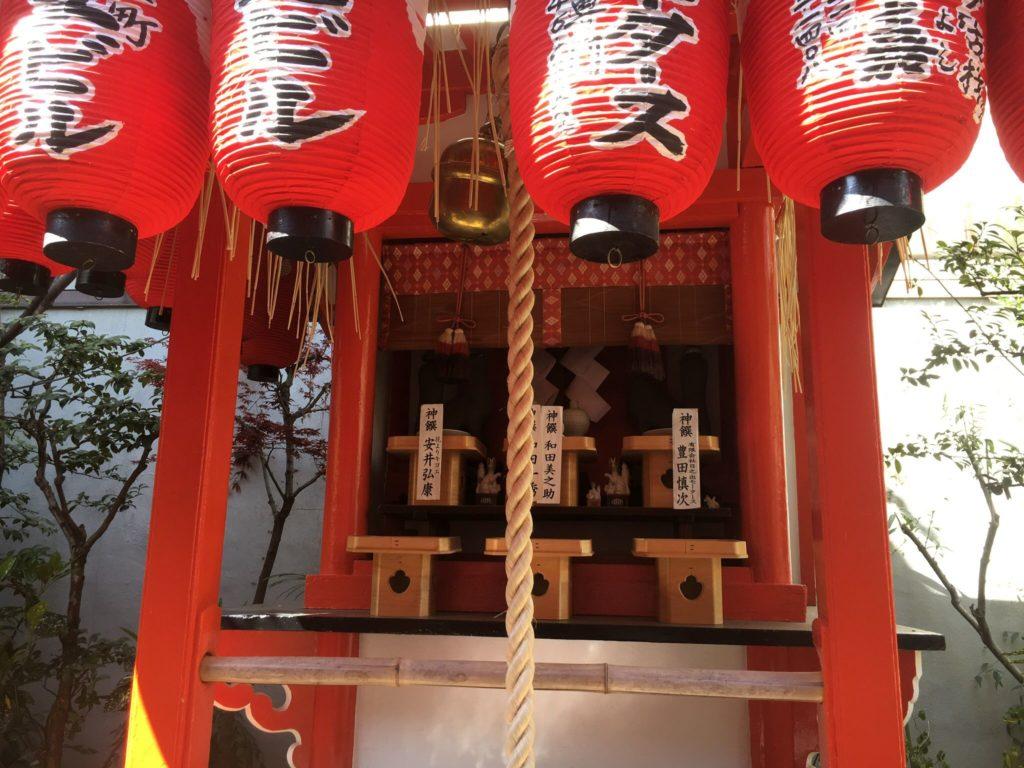 日之出稲荷神社