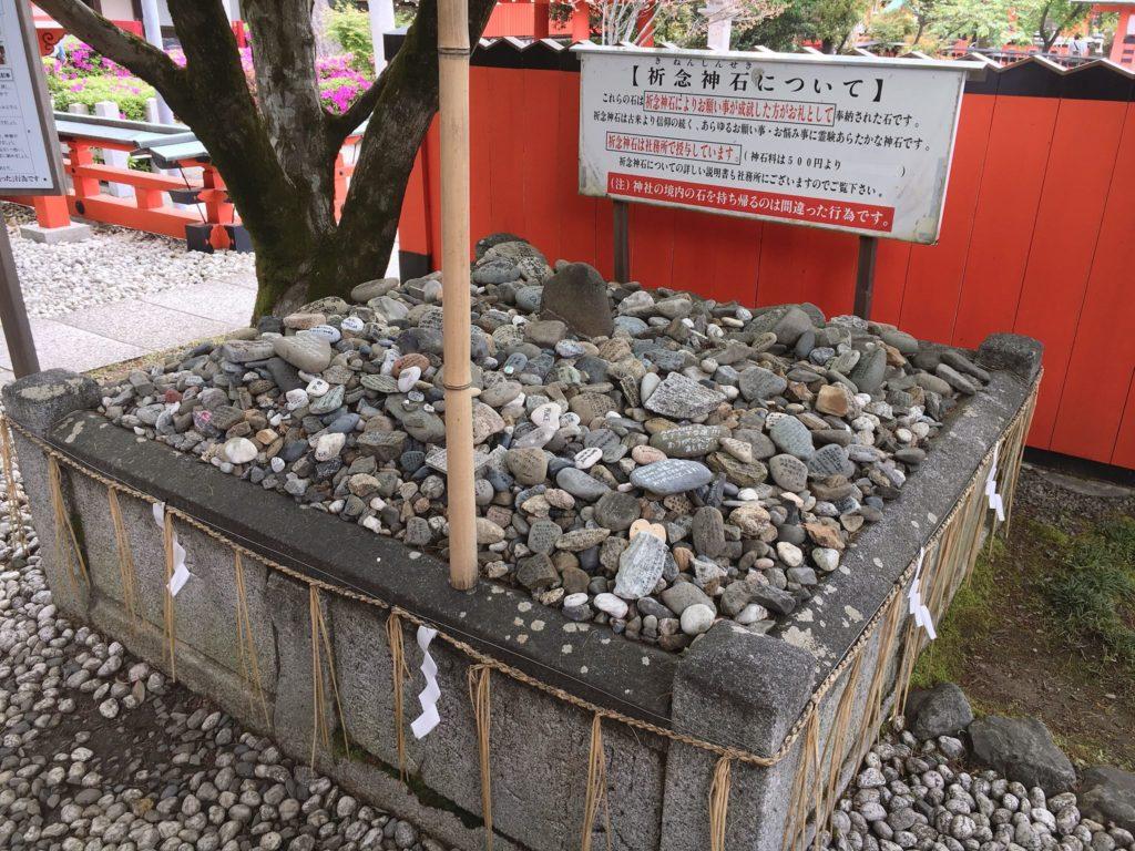 車折神社 お礼の石