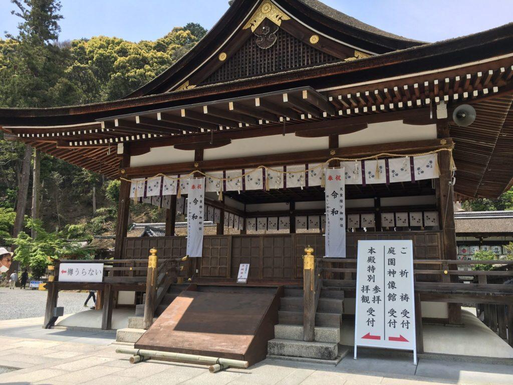 松尾大社 拝殿